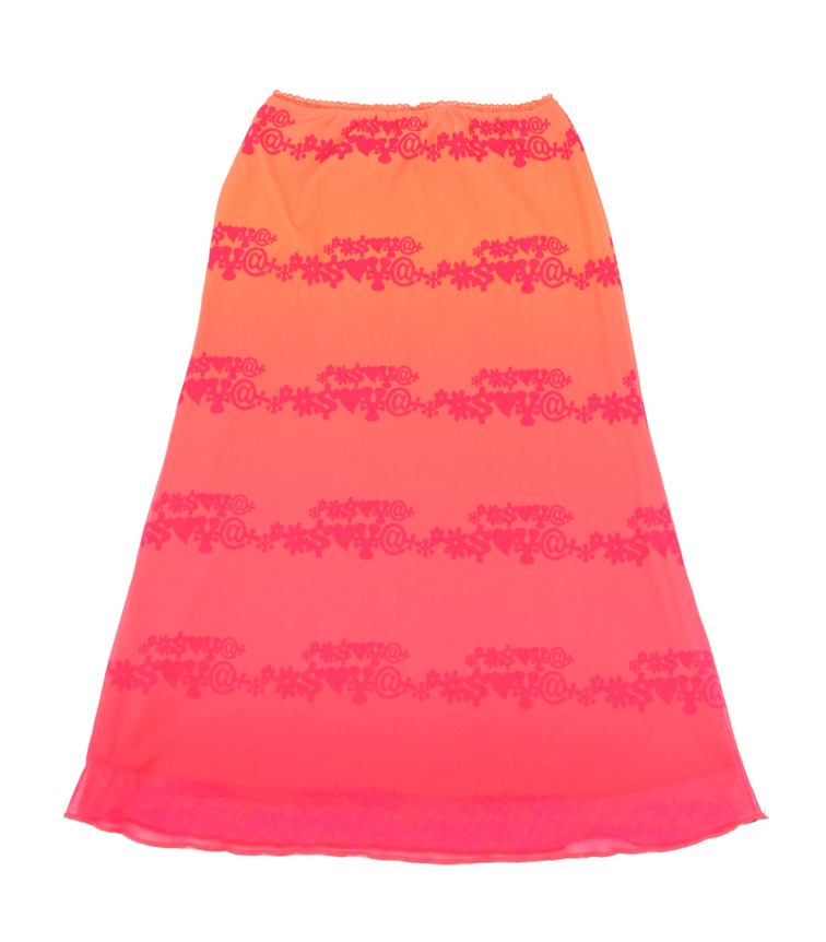 sunrise skirt